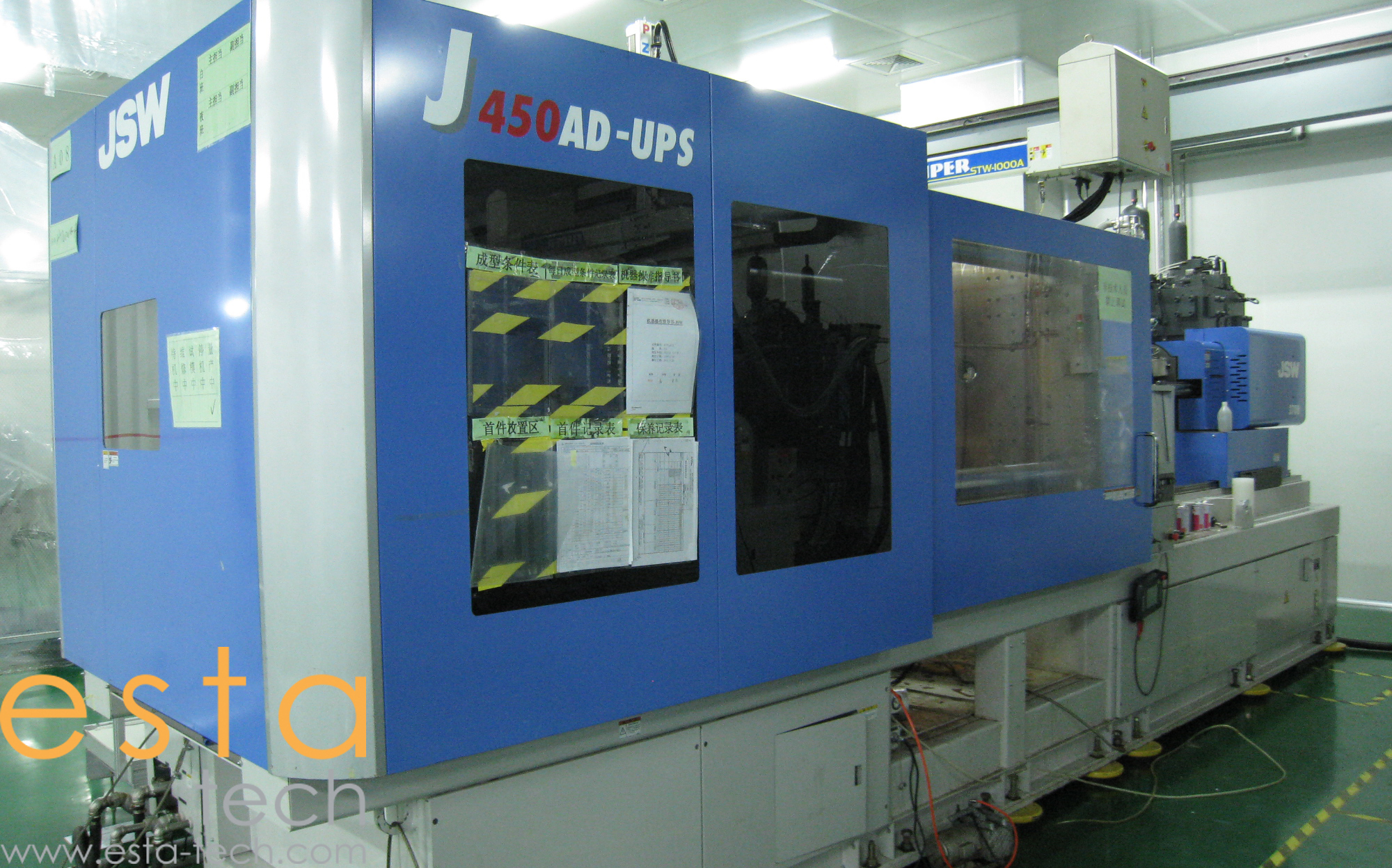 JSW J450AD-UPS 370H (2008) HYBRID PLASTIC INJECTION MOULDING MACHINE